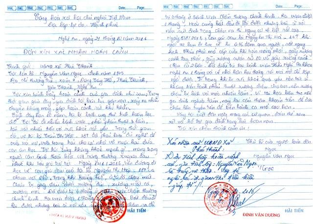Đơn xác nhận hoàn cảnh của gia đình anh Nguyễn Văn Ngọc.