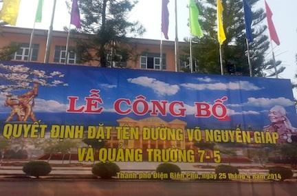 Đại lễ cầu siêu anh linh các anh hùng liệt sĩ Điện Biên năm xưa tại nghĩa trang A1