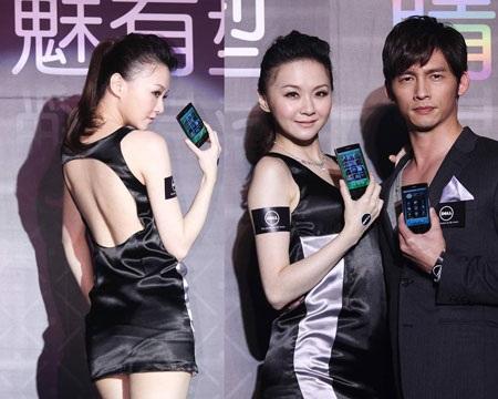 Dell Venue - Smartphone thời trang cho người thành đạt  - 1