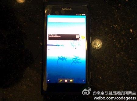 Bất ngờ rò rỉ điện thoại Android của Nokia - 1