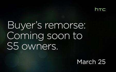 HTC cũng dìm hàng đối thủ Samsung để ngụ ý nhắc đến sự kiện ngày 25/3 tới của hãng.