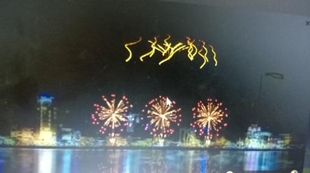 Một màn trình diễn pháo hoa trên máy tính của cuộc thi năm 2012.