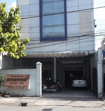 Công ty Lương thực Vĩnh Long, nơi xảy ra vụ việc