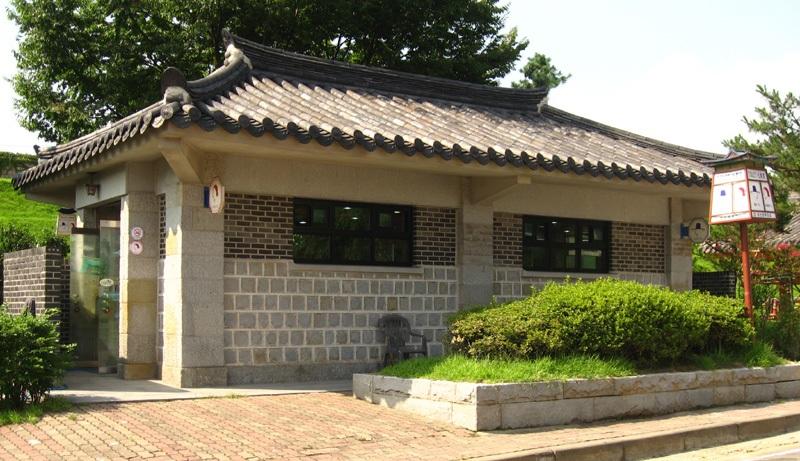 Một nhà vệ sinh công cộngởHàn Quốc (ảnh tư liệu)