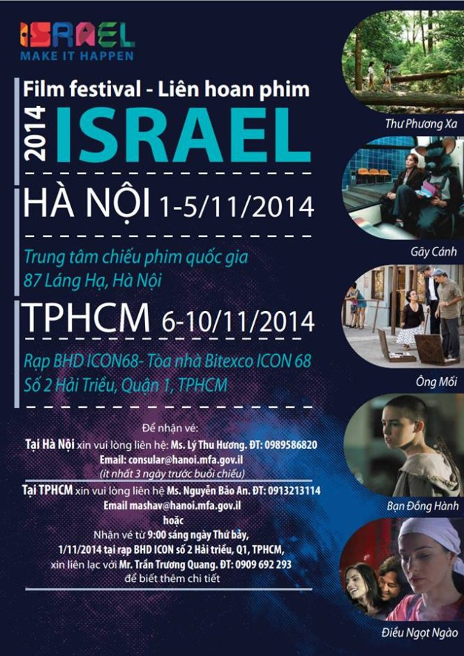 Đại sứ quán Israel tổ chức liên hoan phim tại Việt Nam