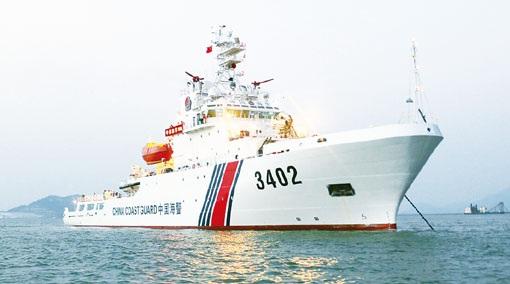 Tàu Hải Cảnh 3402.