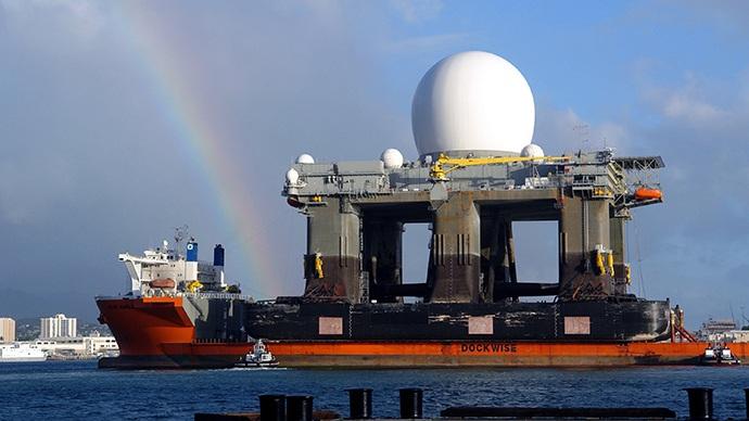 Hệ thống radar X-band của Mỹ.