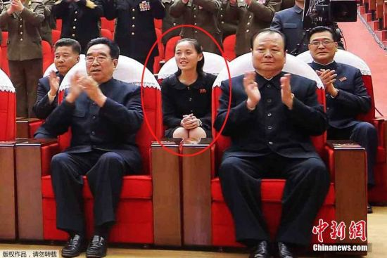 Cô Kim Yo Jong (giữa) tham dự một sự kiện tại Triều Tiên.