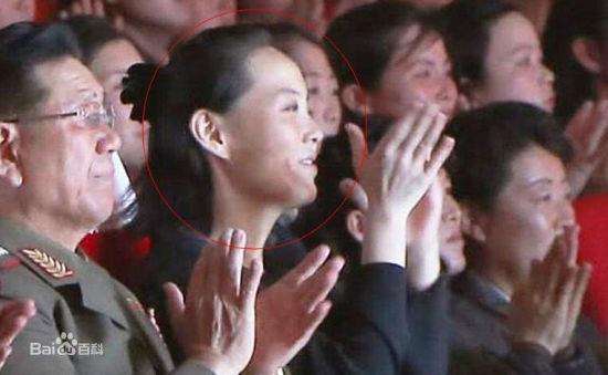 Cô Kim Yo Jong ngồi cạnh các quan chức cấp cao Triều Tiên trong các sự kiện chính thức.