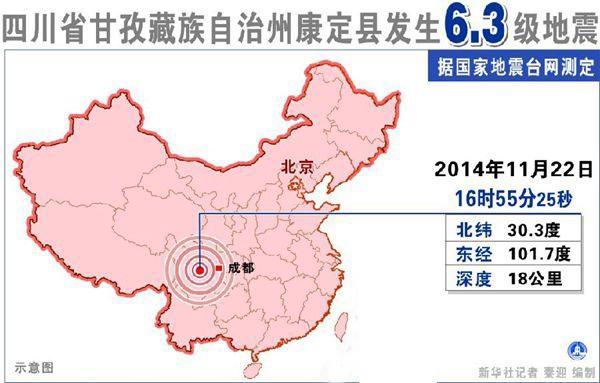 Động đất xảy ra tại tỉnh Tứ Xuyên.