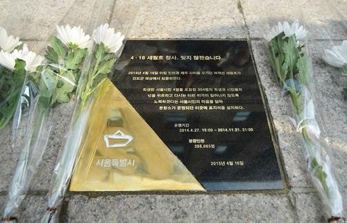 Bia đá tưởng niệm các nạn nhân của vụ chìm phà đặt tại Seoul (Ảnh: