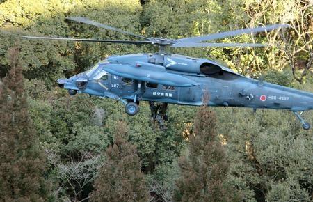 Trực thăng quân đội Nhật gặp nạn, 3 người nguy kịch
