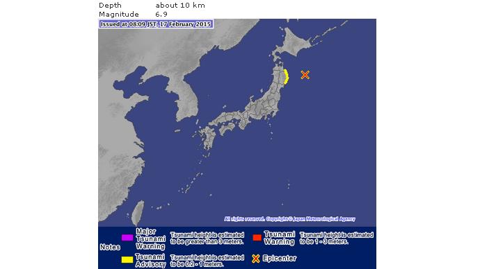 Trận động đất xảy ra ở ngoài khơi đông bắc Nhật Bản vào sáng nay 17/2 (Ảnh: