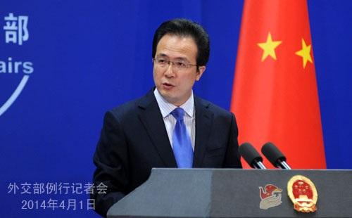 Người phát ngôn Bộ ngoại giao Trung Quốc Hồng Lỗi (Ảnh:
