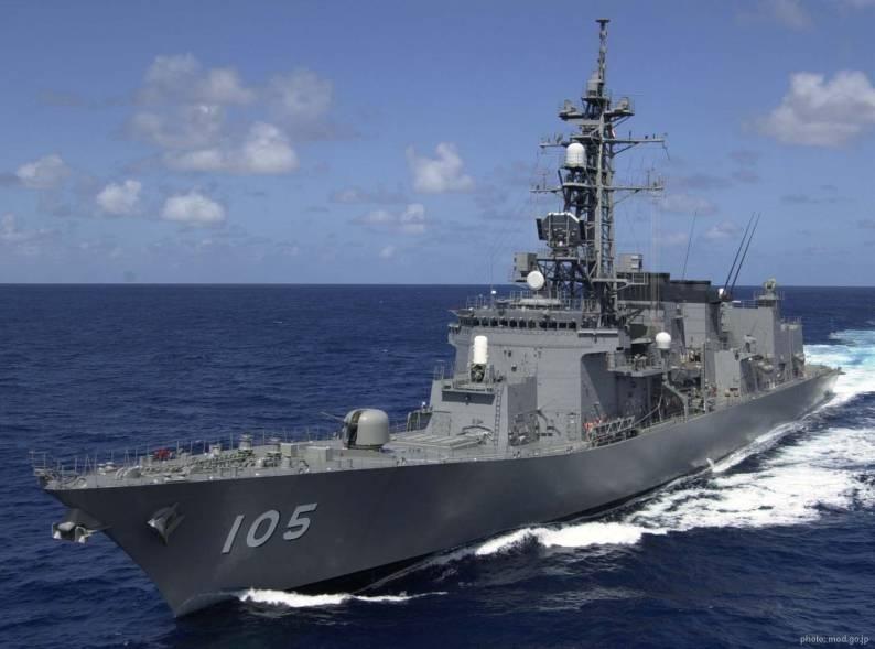 Tàu khu trục Harusame của Nhật Bản (Ảnh: