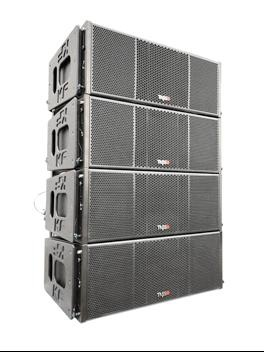 Line array KF 212