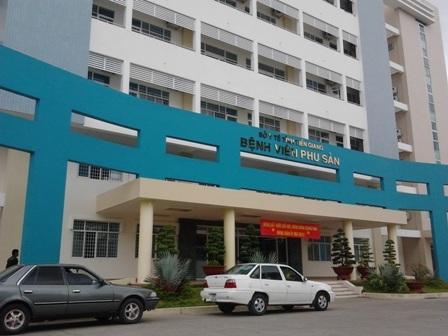 Bệnh viện Phụ sản Tiền Giang, nơi xảy ra vụ việc