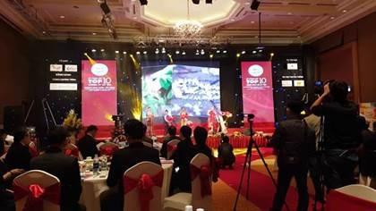 Lễ công bố Top 10 công ty đồ uống uy tín nhất năm 2017 diễn ra tại Hà Nội