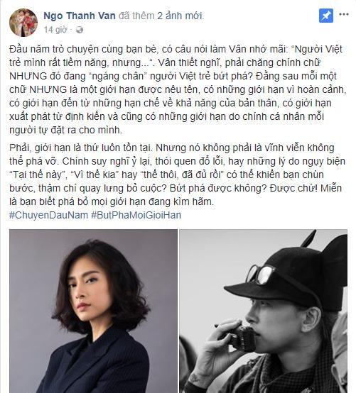 Sao người Việt trẻ cứ mãi loay hoay? - 1