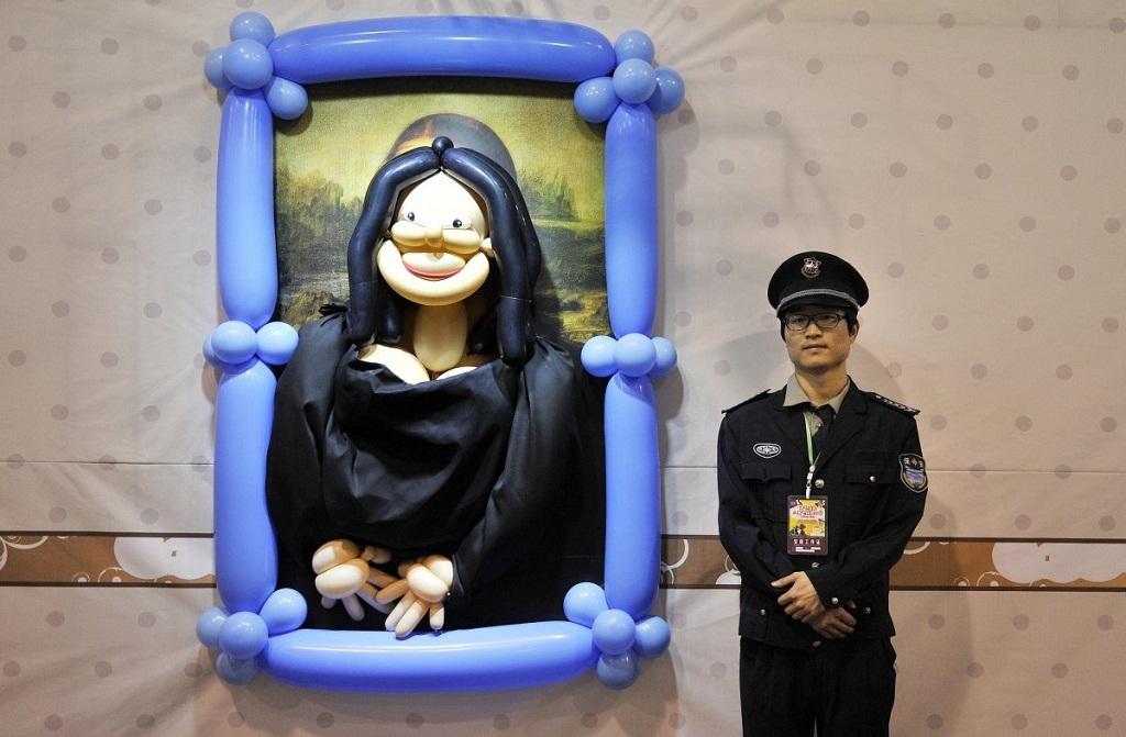 Hợp Phì, Trung Quốc: