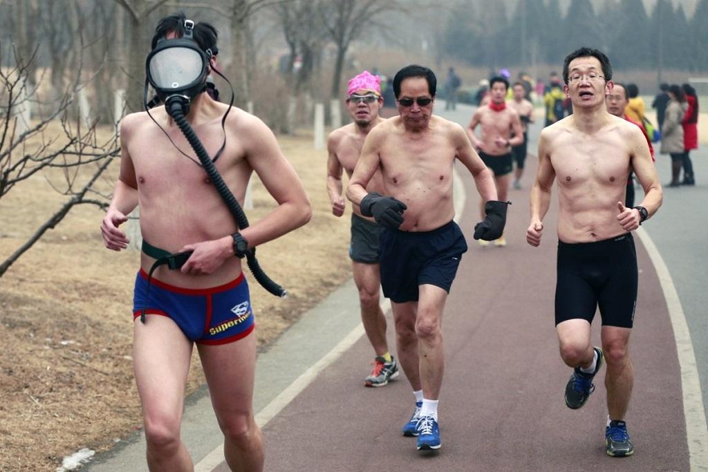 Bắc Kinh, Trung Quốc, tháng 2: