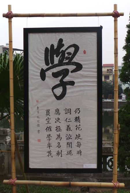 Xung quanh Hồ Văn những ngày này là hơn 70 tác phẩm thư pháp xoay quanh chủ đề khuyến học.