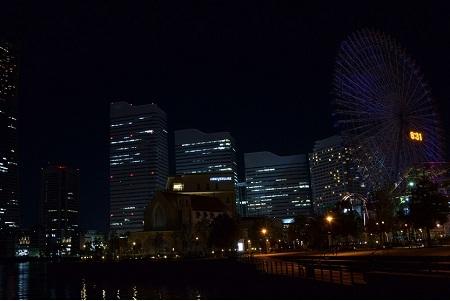 Quang cảnh một góc thành phố Yokohama và Tokyo, Nhật Bản.
