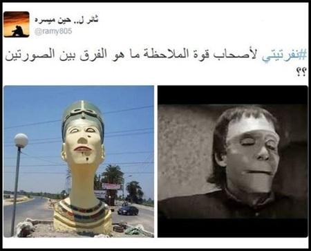 """Người Ai Cập tức giận vì tượng """"người đẹp sông Nile"""" xấu như… """"quái vật"""""""