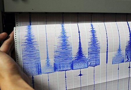 Động đất mạnh rung chuyển vùng rừng Amazon - 1