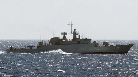 Iran tăng cường hiện diện tại vùng biển quốc tế - 1