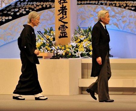 Lễ tưởng niệm các nạn nhân tại Nhà hát quốc gia Nhật