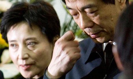 Anh trai Bạc Hy Lai từ chức phó giám đốc tập đoàn năng lượng
