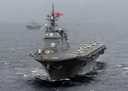 Tàu sân bay trực thăng JS Hyuga (DDH 181) lớp Hyuga