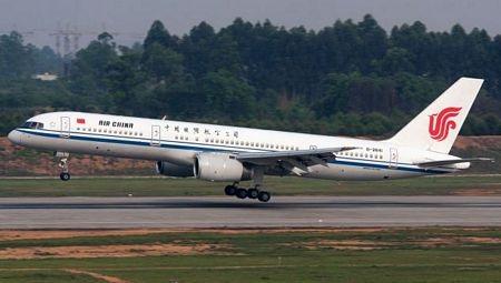 Một chiếc Boeing 757 của Air China, tương tự như chiếc gặp tai nạn.
