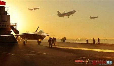 Trung Quốc luôn mơ về các hạm đội viễn dương với các đội tàu sân bay thống trị đại dương như Mỹ.