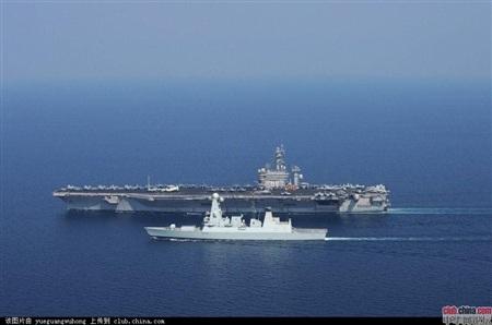 Và tích cực phát triển 'sát thủ' diệt tàu sân bay DF-21 nhằm đối phó tàu sân bay Mỹ.