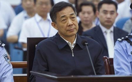 Cựu bí thư Trùng Khánh Bạc Hy Lai.