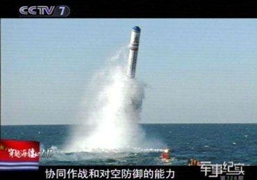 Tên lửa đạn đạo phóng từ tàu ngầm JL-2