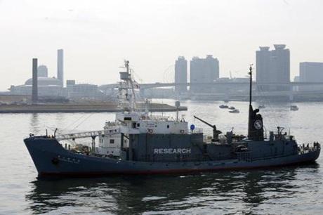 Tàu săn bắt cá voi Shonan Maru2 của Nhật.