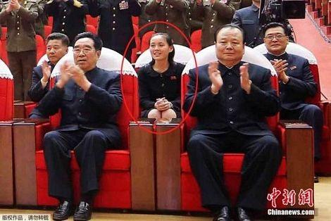 Em gái ông Kim Jong-un ngồi ở hàng ghế sau.