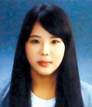 Cô Park Ji Young.