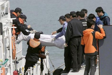 64 người đã thiệt mạng trong vụ chìm phà.