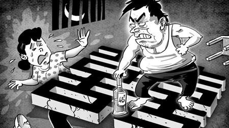 Hình minh họa: An Ninh Thủ Đô