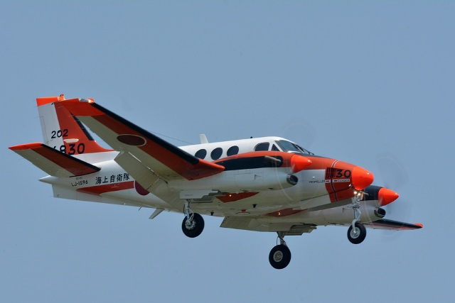 Các máy bay TC-90 của Nhật Bản (Ảnh: Philstar)