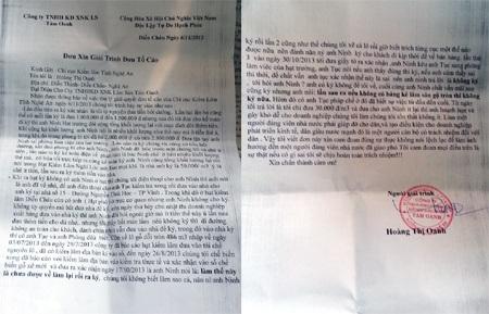 Những lá đơn có dấu đỏ của doanh nghiệp tố ông Nguyễn An Ninh vòi tiền trắng trợn.