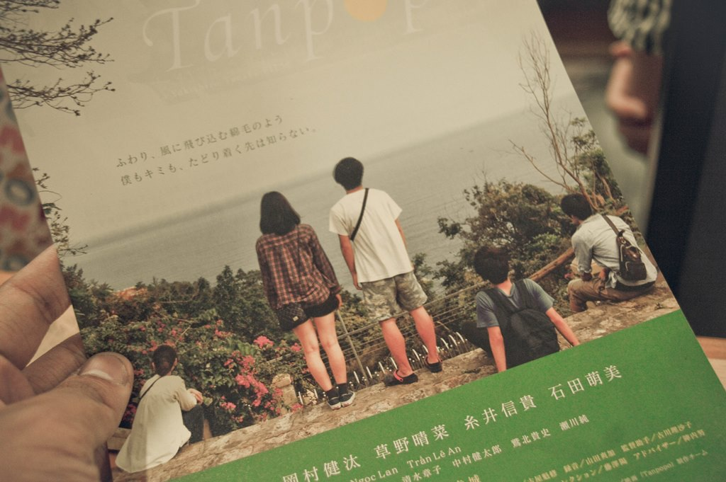 Poster phim thu nhỏ