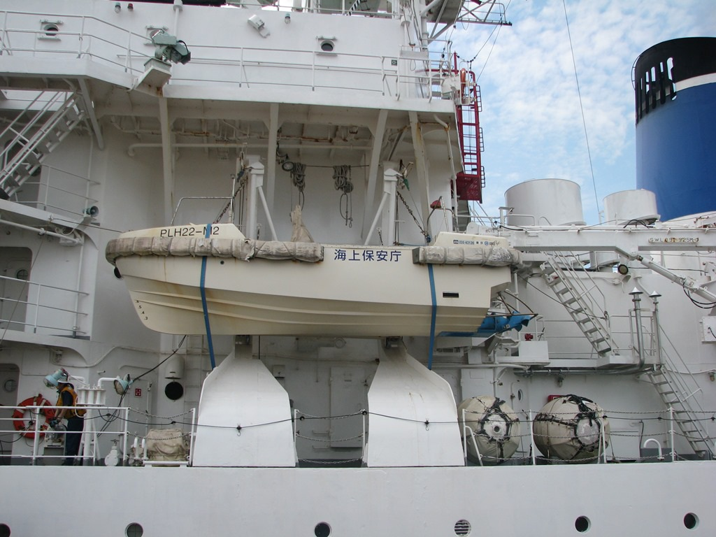 Một số hình ảnh trên tàu