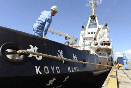 Tàu khảo sát của chính quyền Tokyo kiểm tra an toàn trước khi rẽ sóng ra Senkaku/Điếu Ngư.