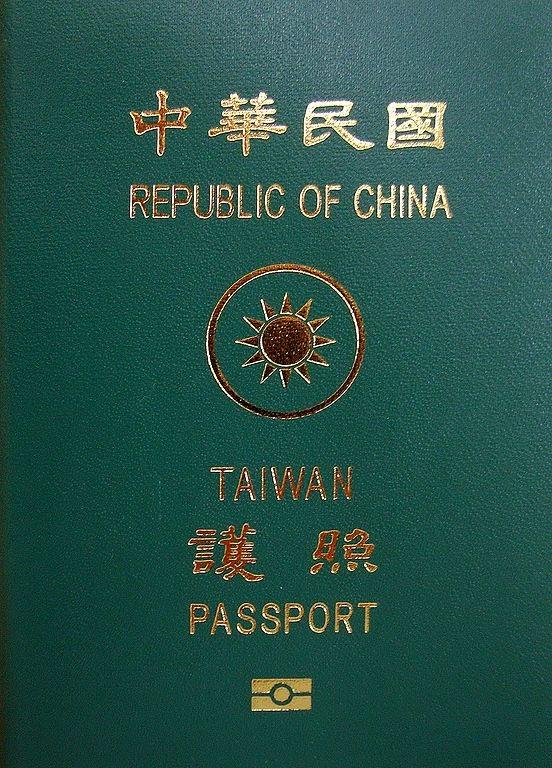 """Đài Loan sẽ sớm có biện pháp đáp trả """"hộ chiếu lưỡi bò"""" của Trung Quốc Đại lục."""