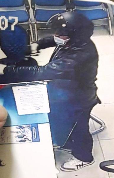 Đối tượng cướp ngân hàng BIDV